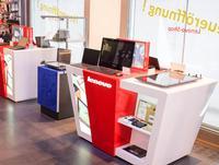 Bild zu «Lenovo eröffnet Showcenter in der Schweiz»