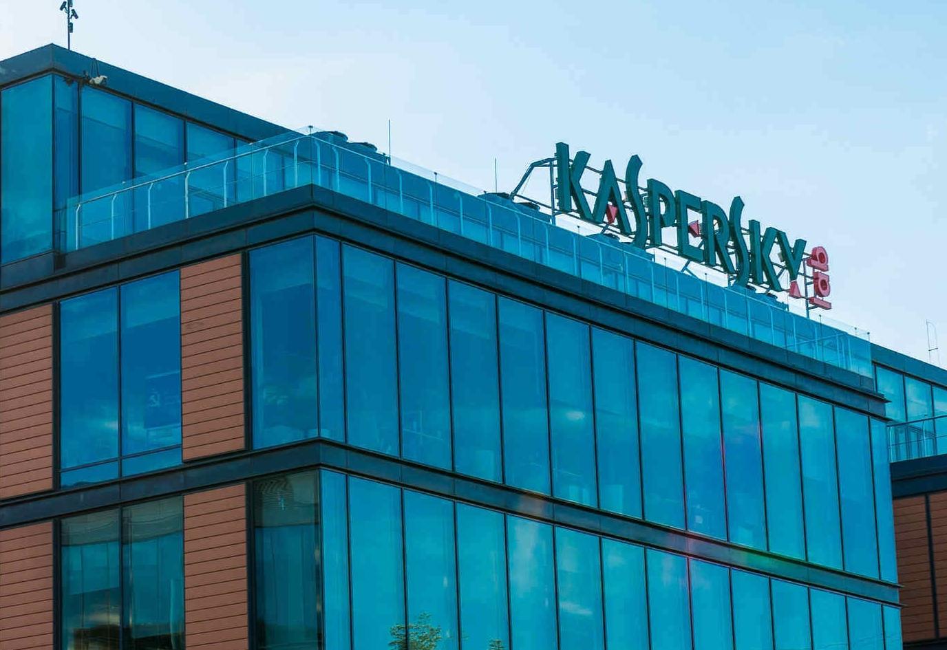 Niederländische Regierung schmeißt Kaspersky raus