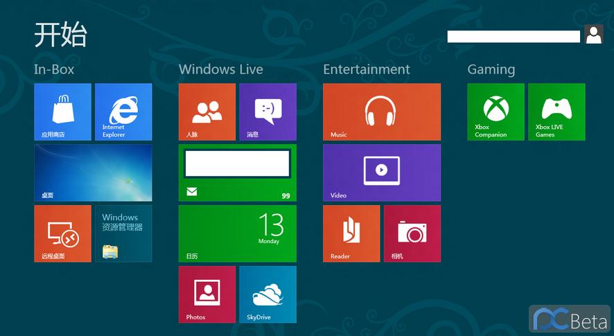 jpg to pdf windows 8